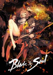 Blade and Soul (2020)